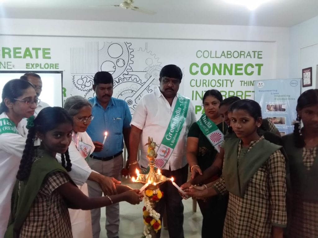 Inauguration function of